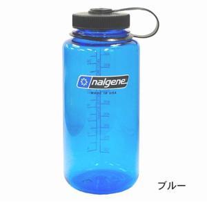 在庫販売 nalgene ナルゲン 広口1リットル Tritan ブルーカラーボトル+ HDボトルケース+ イージーシッパー 飲み口|egears