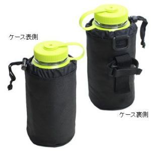 nalgene(ナルゲン)用 HDボトルケース ブラック (広口ボトル1.0リットル用)|egears