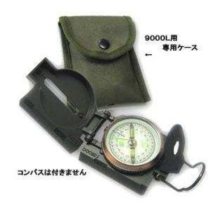 LENSATIC YCM製 NO.9000L用帆布ケース egears