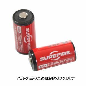 在庫販売 SUREFIRE シュアファイヤー シュアファイア SF123Aリチウム電池 2本 バルク品のため裸納め|egears