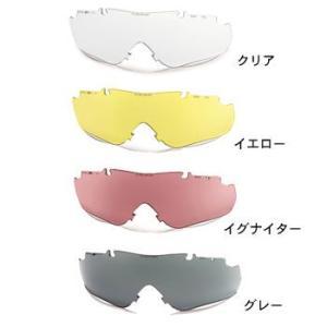 在庫販売 日本正規品 Smith Optics Elite  スミスオプティクス エリート  エージスアーク/エージスエコー専用 交換レンズ|egears