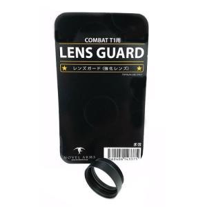在庫販売 ノーベルアームズ COMBAT AIM T1用レンズガード|egears