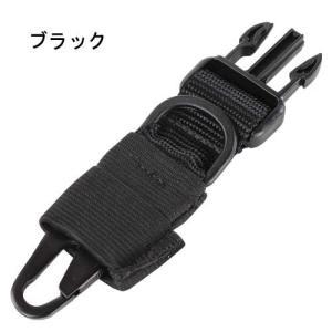 在庫販売 CONDOR コンドル タクティカルギア US1070 スリングパーツ Dリング付|egears