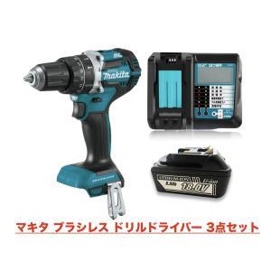 【商品内容】 ・ブラシレスドリルドライバーXPH12Z ・バッテリーBL1830B ・急速充電器DC...