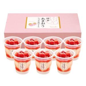 ヤバケイ 博多あまおう たっぷり苺のアイス A-AT egiftcenter
