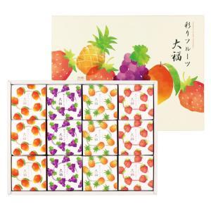 ヤバケイ 果実のキモチ 彩りフルーツ大福 YF-FD egiftcenter