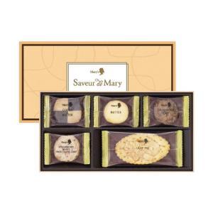 メリーチョコレート サヴール ド メリークッキー詰合せ SVR-I  バターを練り込んだ生地に、ナッ...