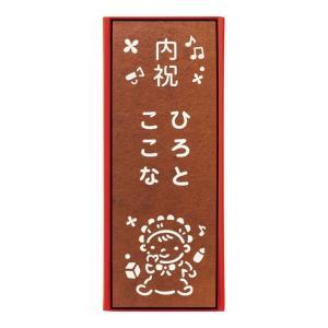長埼堂 カステーラ(大)(名入れ) NT-20 egiftcenter