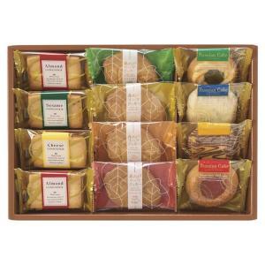 ロシアケーキ&クッキー詰合せ  RRK-10  ■セット内容:ロシアケーキ(フラワーキウイ・ホワイト...