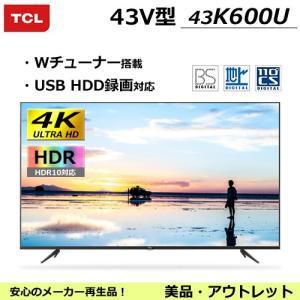 テレビ 43インチ TCL  43K600U 4K対応 UHDハイビジョン液晶テレビ 3波対応 Wチューナー 外付けHDD録画機能対応(アウトレット:美品) egmart