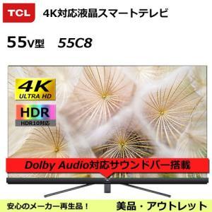 TCL 55C8 55V型 4K対応液晶スマートテレビ 55インチ Dolby Audio対応サウンドバー搭載(アウトレット:美品)|egmart