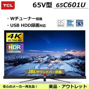 TCL 65V型 65C601U 高精細4K対応 UHDハイビジョン液晶テレビ 65インチ(アウトレット:美品) egmart