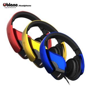 Oblanc オーバーヘッド型ヘッドホン NC3シリーズ|egmart