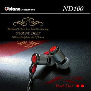 カナル型イヤホン Oblanc ND100|egmart