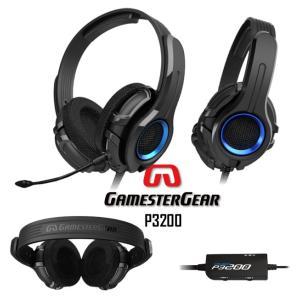 PS3 / PC 用 ゲーム ヘッドホン Oblanc GamesterGear P3200|egmart