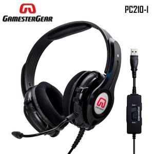 PC / PS4用 ゲーム ヘッドホン Oblanc GamesterGear PC210-I|egmart