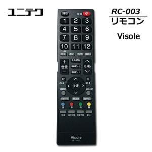 ユニテク RC-003 液晶テレビ用 リモコン UNITECH