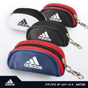 アディダス ゴルフ ボールケース4 adidas Golf AWT06(ボールポーチ ゴルフボール入...