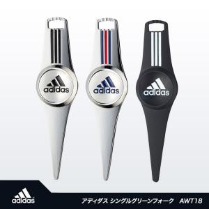 アディダス ゴルフ シングルグリーンフォーク adidas ...
