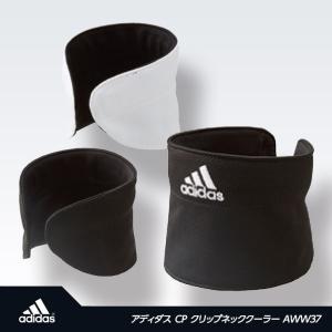 アディダス CP クリップネッククーラー adidas Go...