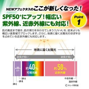 アフェクタス ゴルファーズ プロテックUVクリーム SPF50+ PA++++ セプテム総研 日焼け止め UVクリーム|egolf|03