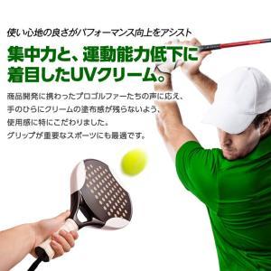 アフェクタス ゴルファーズ プロテックUVクリーム SPF50+ PA++++ セプテム総研 日焼け止め UVクリーム|egolf|05