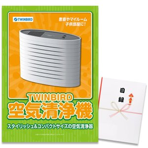 ゴルフコンペ 景品 パネル付き目録 TWINBIRD コンパクトサイズ空気清浄機(メール便対応可)|egolf