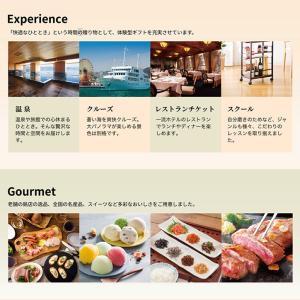 選べるギフトカタログ erabocca エラボッカ ムーンストーン 25,800円(税別)コース egolf 03