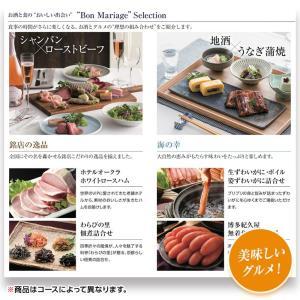 選べるギフトカタログ erabocca エラボッカ ムーンストーン 25,800円(税別)コース egolf 05