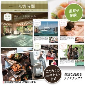 選べるギフトカタログ erabocca エラボッカ ムーンストーン 25,800円(税別)コース egolf 06