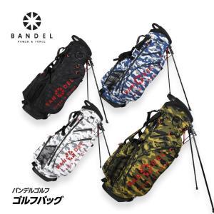 送料無料 バンデル ゴルフ BANDEL GOLF  スタンド式キャディバッグ(ゴルフコンペ景品 ゴルフコンペ 景品 賞品 コンペ賞品)|egolf