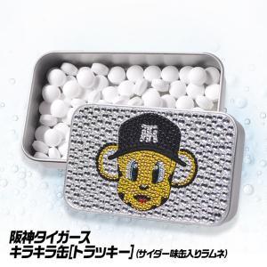 阪神タイガース キラキラカン(トラッキー)  ラムネ入りのキラキラ缶(メール便対応可)|egolf