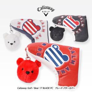キャロウェイ ベア パターカバー ブレード(ピンタイプ) Callaway Bear 17 BLADE PC(ゴルフ キャラクター ヘッドカバー)|egolf