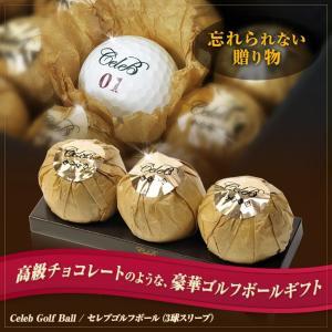 セレブゴルフボール 3個セット(golf balls)(ゴルフコンペ景品 ゴルフコンペ 景品 賞品 コンペ賞品)|egolf