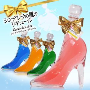 シンデレラシュー 化粧箱入 ガラスの靴入りのリキュール ナンネル社 正規輸入品(ギフト プレゼント パーティ)|egolf