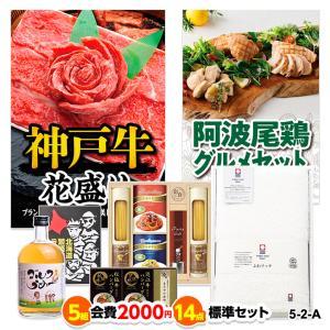 ゴルフコンペ景品セット 5組会費2,000円 予算40,000円 標準セット ゴルフコンペ 景品 賞品|egolf