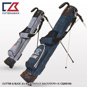 送料無料 カッターアンドバック スタンド式 セルフクラブケース CUTTER&BUCK CQM5106|egolf