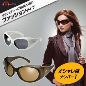 興和 ディメンション ファッションタイプ(花粉 めがね サングラス 紫外線 UV PM2.5)|egolf