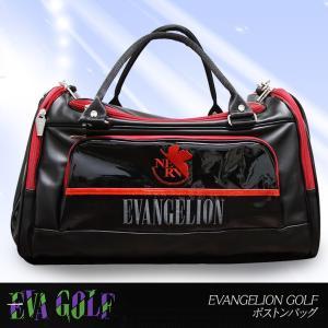 送料無料 エヴァゴルフ ボストンバッグ EVANGELION GOLF  エヴァゴルフ EVA GOLF(キャラクター グッズ アニメ ゴルフ)|egolf
