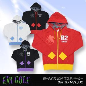 エヴァンゲリオン パーカー EVANGELION GOLF  エヴァゴルフ EVA GOLF|egolf