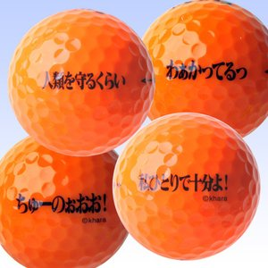 エヴァンゲリオン ゴルフボール 6個入り SRIXON AD333(キャラクター グッズ アニメ ゴルフ) egolf 03