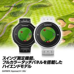 送料無料 ガーミン アプローチ GARMIN Approach S6J(GPS距離測定器 GPSナビ GPSキャディ 腕時計)