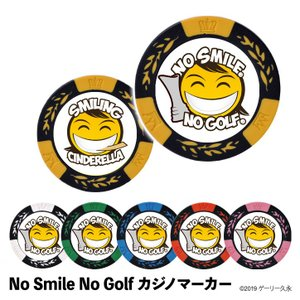 スマイルシンデレラ NO SMILE,NO GOLF カジノマーカー(カジノチップマーカー)(メール便対応可)|egolf