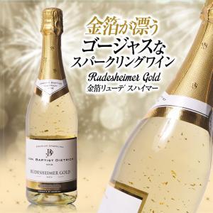 金箔入スパークリングワイン リューデスハイマー・ゴールド ドライ ヨハン・バプティスト・ディートリヒ ギフト箱入り|egolf