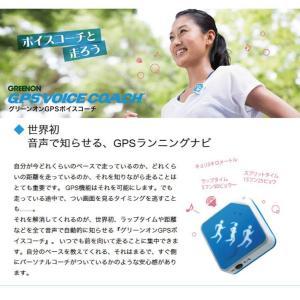 送料無料 GreenOn グリーンオン GPSボイスコーチ G06M(ランニング GPS ジョギング) egolf