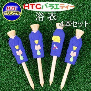 おもしろゴルフティー バラエ・ティー 浴衣ティー(4本セット)(メール便対応可) (おもしろティー)|egolf