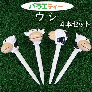 おもしろゴルフティー バラエ・ティー ウシティー(4本セット)(メール便対応可) (おもしろティー)|egolf