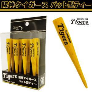 阪神タイガース グッズ バット型ゴルフティー(8本セット)(メール便対応可) (プロ野球 応援 おもしろ 球団 キャラクター)|egolf