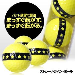 ストレートラインボール ゴルフボール(3個入り)(おもしろゴルフボール golf balls)|egolf