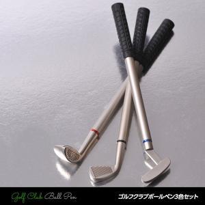 ゴルフクラブボールペン 3本セット(メール便対応可) (ゴルフ 雑貨)(ゴルフコンペ景品 ゴルフコンペ 景品 賞品 コンペ賞品)|egolf